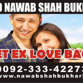 get lost love back astrologer +923334227304 city Qatar