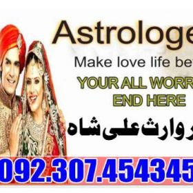 Husband and wife problem solution