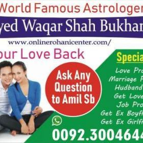 Taweez for love marriage solution america usa