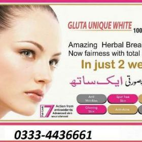 Best Skin Bleaching Whitening Gluta White Cream,Pills Price in Bahawalpur Pakistan 0333-4436661