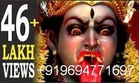 Problem solution to wife + 91 96947=71697 Babaji