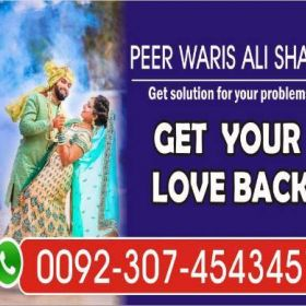 Istikhara for love,+923074543457 Jaldi shadi k liye taweez, Manpasand shadi k liye wazifa Wazifa for istikhara, Shadi center shadi center