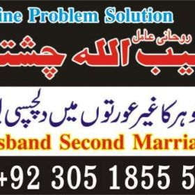 Break up Problem Solution Naqeebullah Chishti