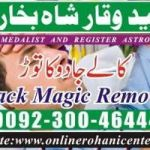 Amail Baba love marriage problem solution