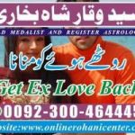problem after love marriage