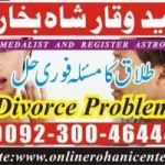 Love marriage and black magic specialist amil baba online istikhara