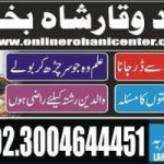 Easy taweez for love+923004644451