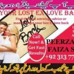 Child care, Black magic spell for love back   +92313-7727346
