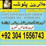 Sotan Ka Rog, spell candles, Spells, spells black magic 03041556743
