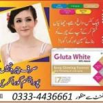Best Skin Bleaching Whitening Gluta White Cream,Pills Price in Islamabad 0333-4436661