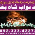 ex husband causing problems in new marriage +923334227304