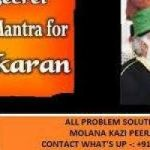 Wazifa For Protection From Jinn And All Evil (London)≛+91-95877-11206  ✿✿✿