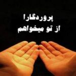 Dua For Love And Respect – Dua To Stop Loving Someone