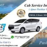 Cab in Ajmer , Taxi in Ajmer , Car in Ajmer