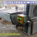 Bulk Cooler for Milk