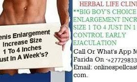 """Increase The Penis Permanently"""",Make It Extra Hard and Stop Early Ejaculation with the Enlargement Creams/Gel.+27710482807."""